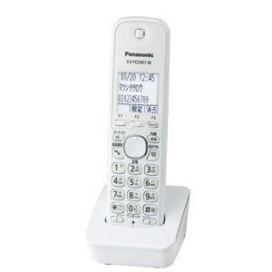 パナソニック【Panasonic】増設子機 KX-FKD401-W★【KXFKD401】