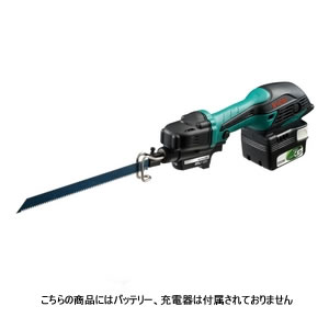 新登場 在庫商品は15:00までのご注文で当日出荷可能 リョービ RYOBI BRJ120 BRJ-120hontai 本体のみ メーカー再生品