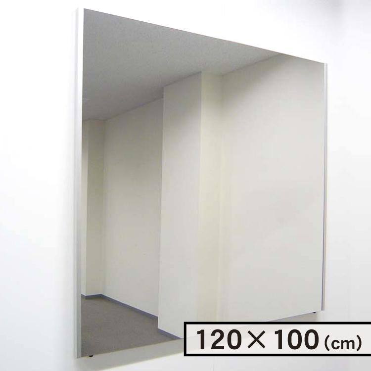 【エントリーでポイント2倍】鏡 全身 120×100cm 壁掛け 割れない リフェクス ミラー 姿見 軽量 安全 送料無料 シルバー REFEX Jフロント建装 NF12-10 120cm×100cm【TD】【代引不可】【時間帯指定不可】