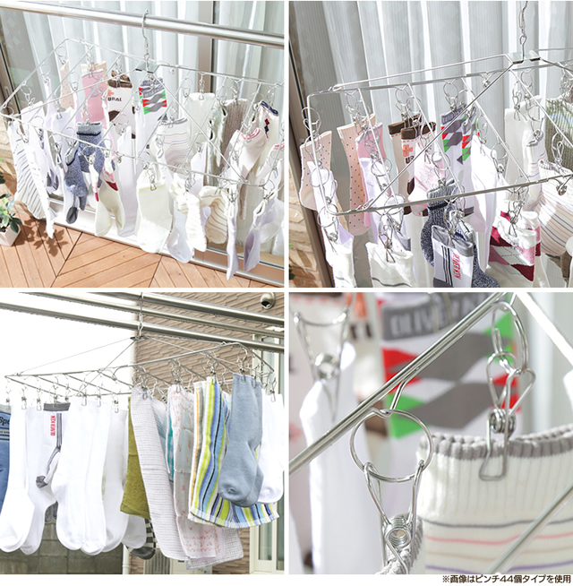ピンチハンガー 44ピンチ  ステンレス ピンチハンガー ステンレスピンチハンガー ステンレスハンガー 洗濯バサミ 洗濯ばさみ 折りたたみ 洗濯 物干し 物干しハンガー タオル タオル掛け バスタオル