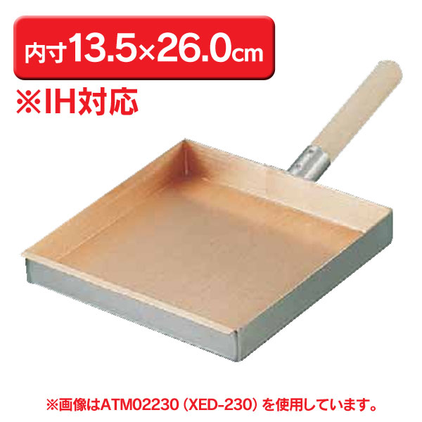 【送料無料】ロイヤル 玉子焼 XED-140 ATM02140【TC】【en】