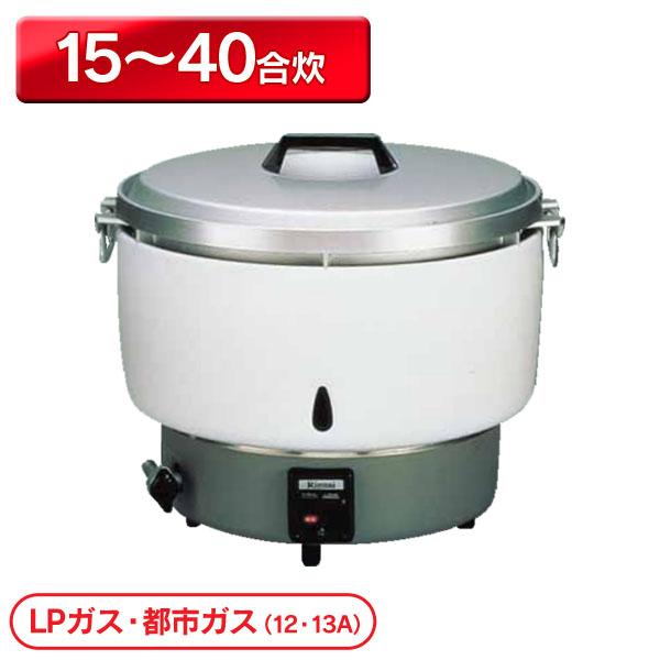 LPガス・都市ガス(12・13A) DSI751・DSI752【TC】【en】 ガス炊飯器 【送料無料】リンナイ RR-40S1