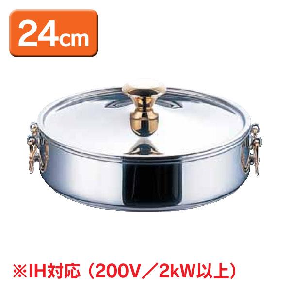 【送料無料】ニュー電磁ちりしゃぶ鍋 24cm QTL3824【TC】【en】