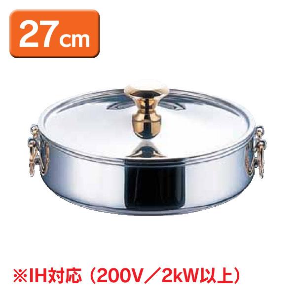 【送料無料】ニュー電磁ちりしゃぶ鍋 27cm QTL3827【TC】【en】