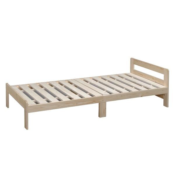 【送料無料】木製ベッドMBD-1020アイリスオーヤマ(すのこベット スノコ 寝具 シングル 寝室 コンパクト 一人暮らし)