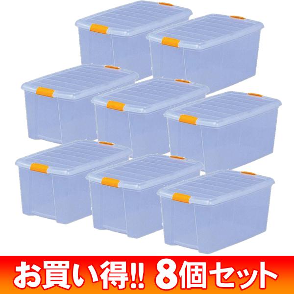 【送料無料】【8個セット】高い所ボックス TB-64D クリアアイリスオーヤマ(収納ボックス・収納用品・収納ケース プラスチック・衣装衣類ケース・押入れ収納・ソックス帽子収納衣替えに)