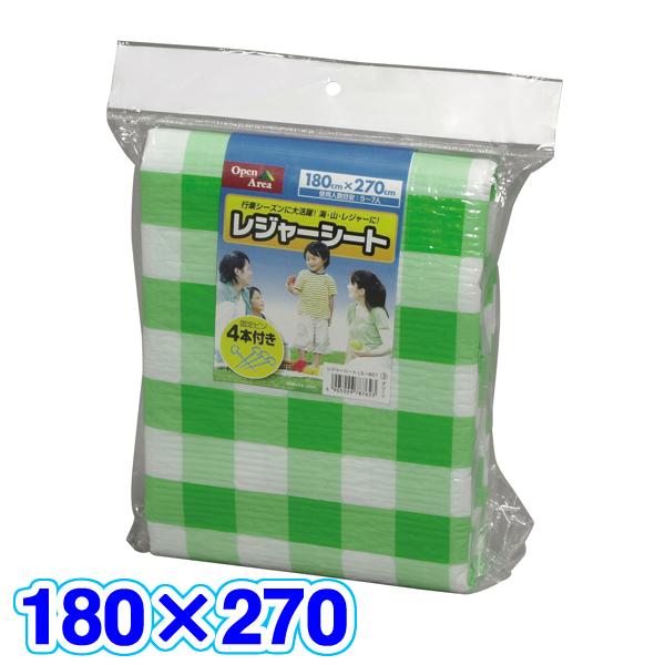 希少 \税込み3 980円以上で送料無料 レジャーシート 正規認証品!新規格 グリーン LS-1827 アイリスオーヤマ
