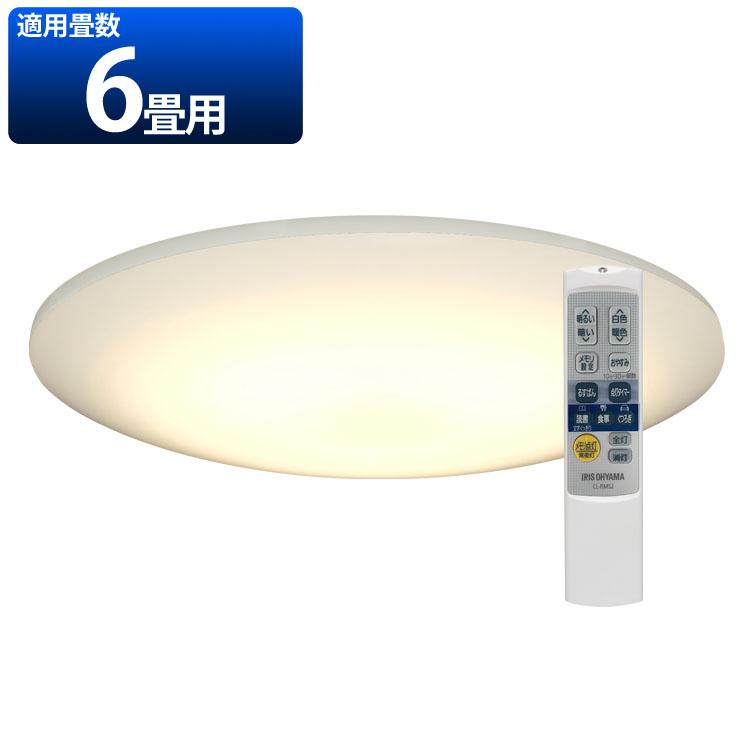 LEDシーリングライト 6.0 薄型タイプ 6畳 調色 AIスピーカーRMS CL6DL-6.0HAIT メタルサーキット 明かり 灯り 寝室 照明 照明器具 ライト 省エネ 節電 スマートスピーカー対応 GoogleHome AmazonEcho 調光 アイリスオーヤマ [cpir]