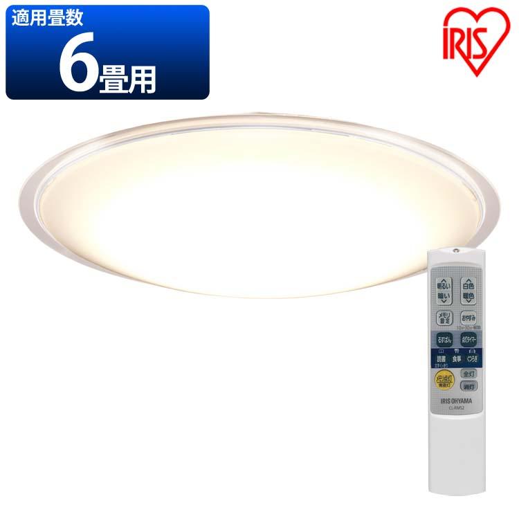 シーリングライト LEDシーリングライト 5.11 音声操作 クリアフレーム 6畳 調色 CL6DL-5.11CFV送料無料 シーリングライト シーリング ライト らいと メタルサーキットシリーズ LED 調光 調色 メタルサーキット 電気 節電 アイリスオーヤマ