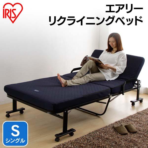 【送料無料】アイリスオーヤマ エアリーリクライニングベッド シングル OTB-ARH