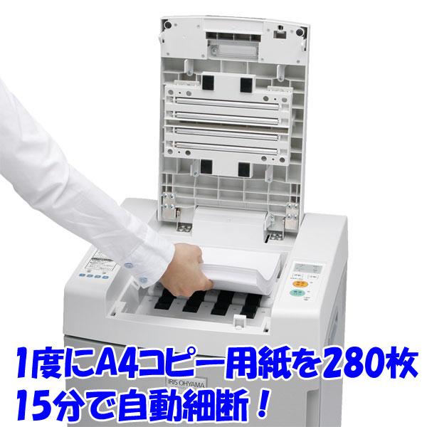 アイリスオーヤマ オートフィードシュレッダー AFS280C-H グレー【送料無料】 [cpir]