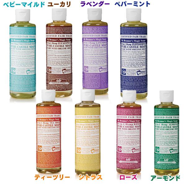 (body soap, face-wash soap) 236 ml of additive-free & nature soap magic  soaps (organic 100% soap body shampoo skin care bath goods bathtime body  care)