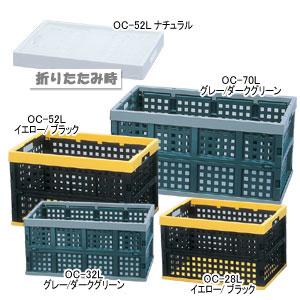 \税込み3 Seasonal Wrap入荷 980円以上で送料無料 おりたたみコンテナOC-32Lアイリスオーヤマ 収納BOX 収納用品 限定モデル 収納ケース プラスチック 収納ボックス