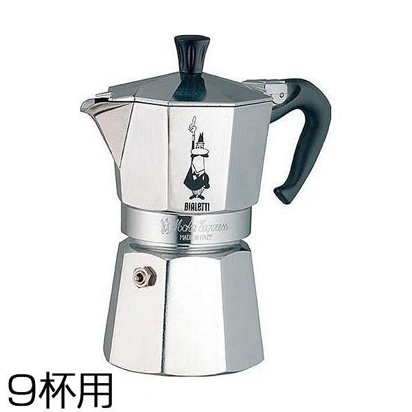 【送料無料】ビアレッティ モカエクスプレス 9杯用 1165 FES3306 【D】【en】