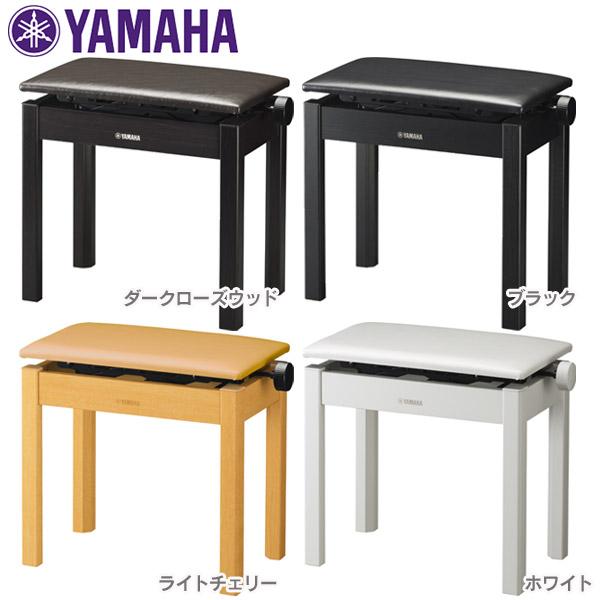 【11日エントリーでポイント3倍】【送料無料】ヤマハ〔YAMAHA〕 高低自在椅子 BC-205 DR・BK・LC・WH 【K】【TC】