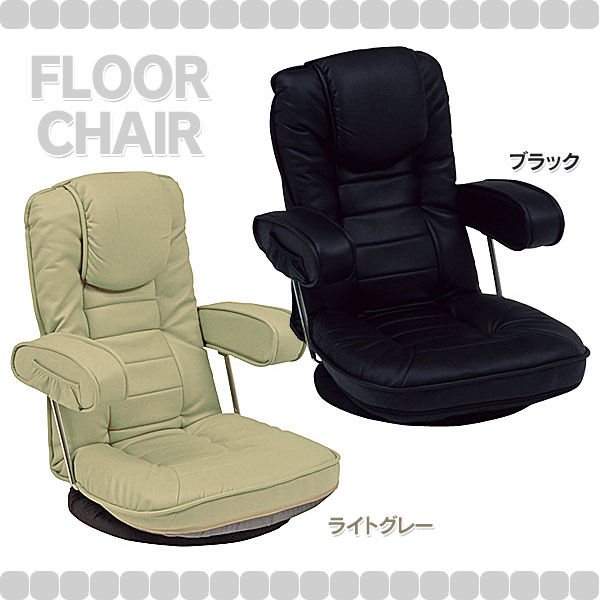 【11日エントリーでポイント3倍】【TD】座椅子 LZ-1081BK・LZ-1081LGY ブラック・ライトグレーいす イス チェア フロアチェア チェアー【代引不可】【HH】【送料無料】
