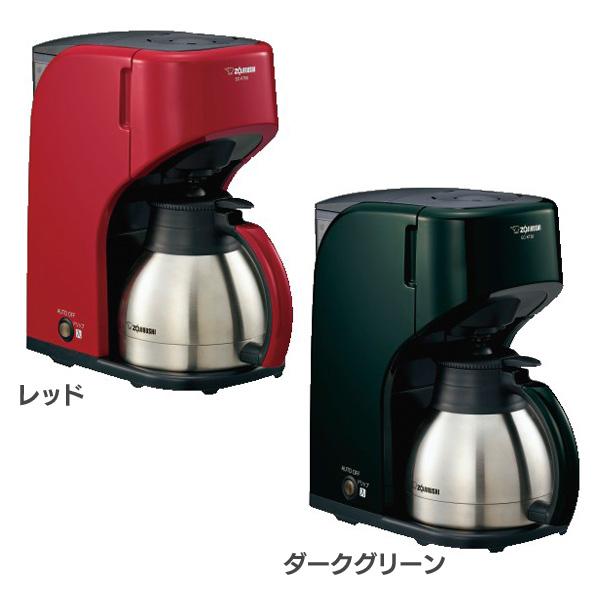 【11日エントリーでポイント3倍】【送料無料】象印-ZOJIRUSHI- コーヒーメーカー ECKT50-RA・ECKT50-GD レッド・ダークグリーン[ドリップコーヒー 家庭用 調理家電 抽出]【TC】