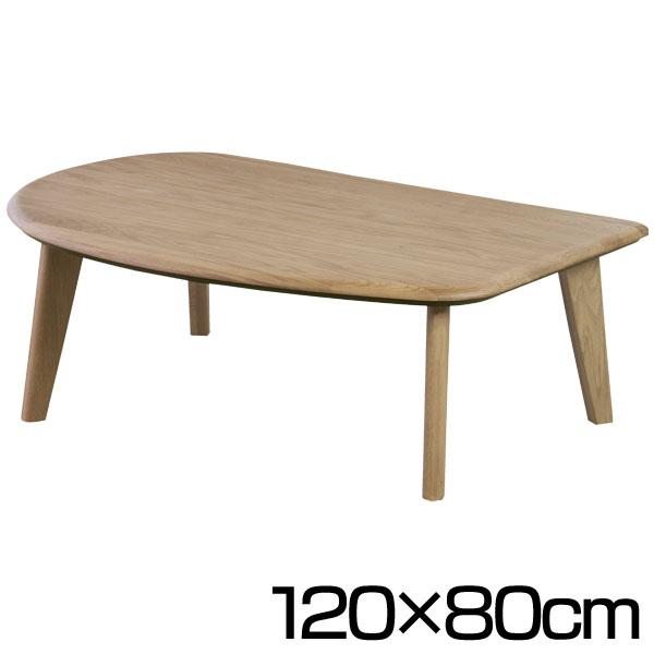 【送料無料】こたつ アダム120 長方形 120×80cm 【フラットヒーター 円形 楕円 楕円形 オーバル おしゃれ 北欧 テーブル モダン】【TD】【東谷】【取り寄せ品】