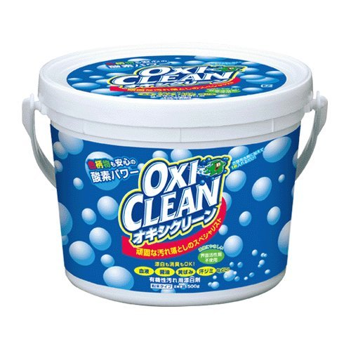 【3個セット】 オキシクリーン 1.5kgアメリカ 洗濯洗剤 大容量サイズ 酸素系漂白剤 粉末洗剤 OXI CLEAN 過炭酸ナトリウム 株式会社グラフィコ シミ抜き しみ抜き【D】【S】