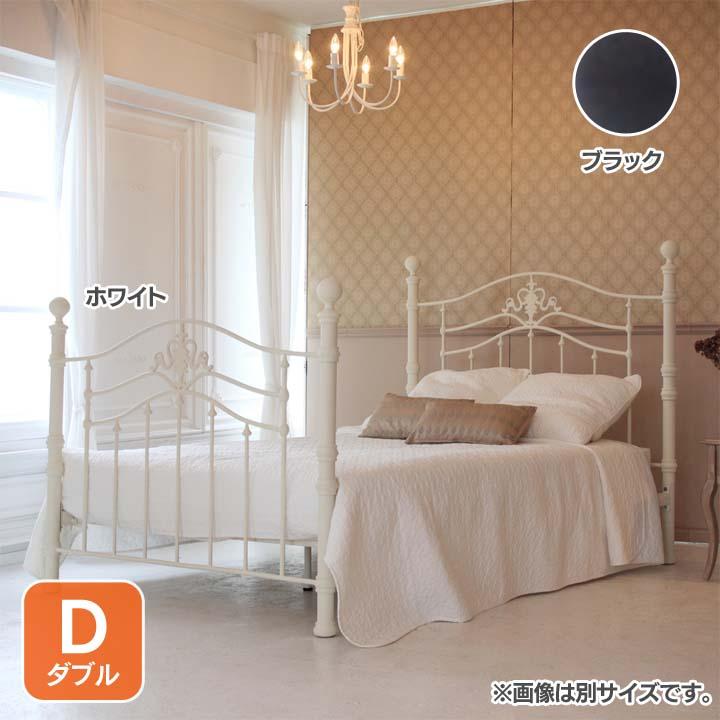 ロイヤル調アイアンベッドD CLS2DBK送料無料 ベッド ダブル 寝室 ベッドルーム 寝具 ホワイト【TD】 【代引不可】