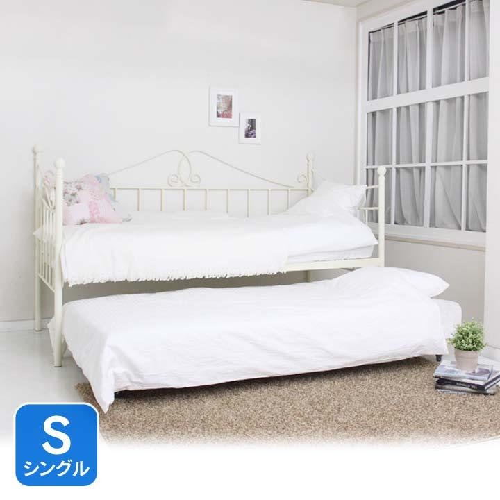 アイアン親子ベッド ホワイト FINE2WH送料無料 ベッド 寝室 ベッドルーム 寝具 【TD】 【代引不可】