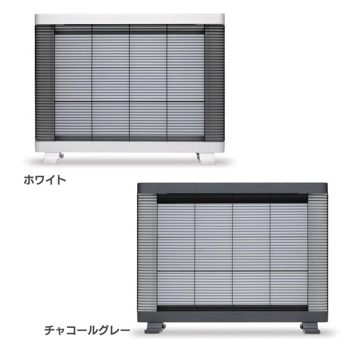 マイヒートセラフィ MHS-900A-W送料無料 暖房 ヒーター 暖房 遠赤外線 インターセントラル ホワイト・チャコールグレー【D】【B】