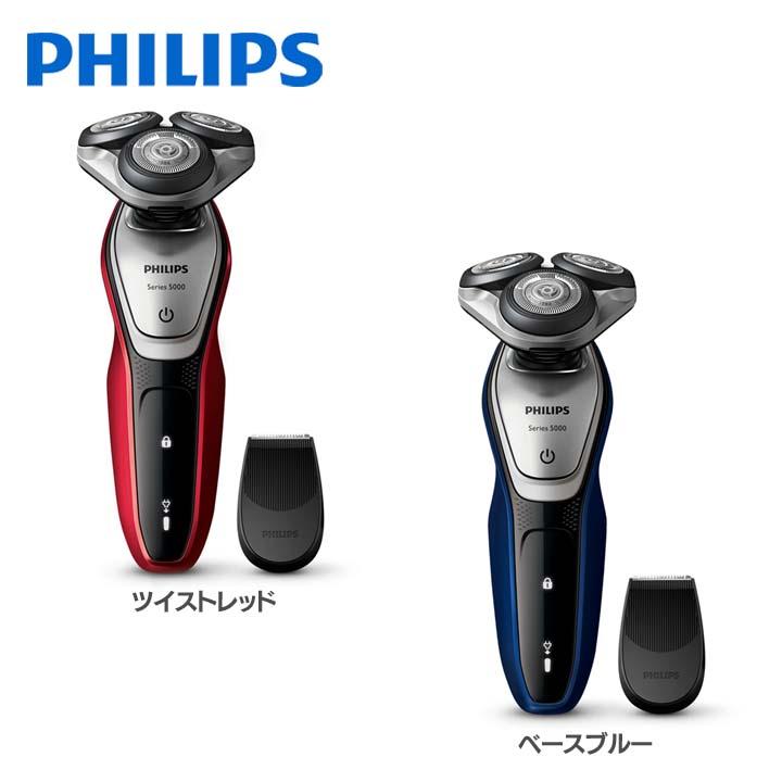 【11日エントリーでポイント3倍】電動シェーバー 5000シリーズ S5214/06送料無料 メンズシェーバー 電気シェーバー 髭剃り Philips フィリップス 【D】
