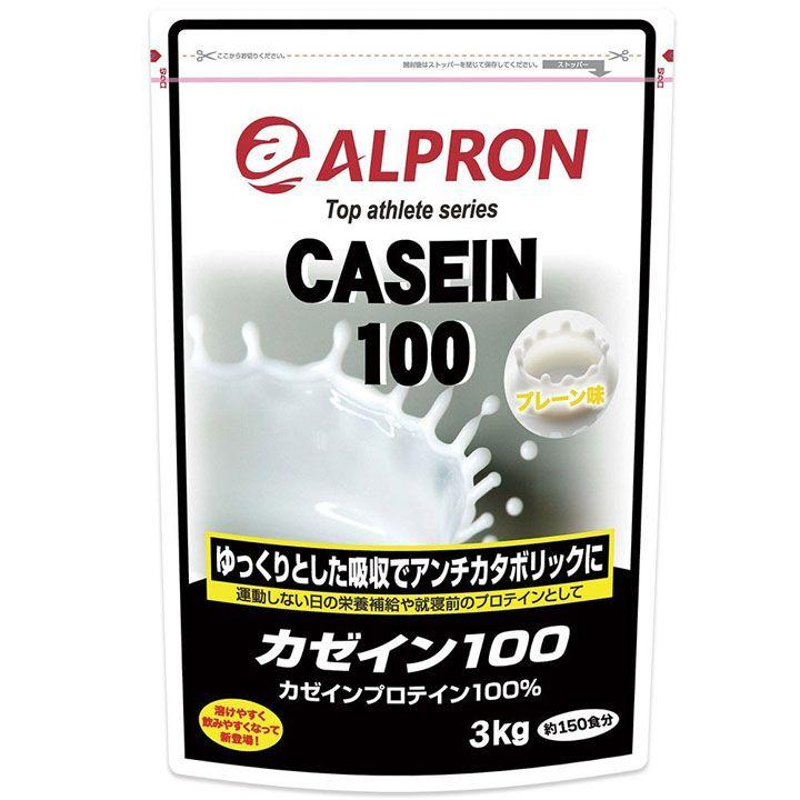 カゼインプロテイン プレーン 3kg 送料無料 筋トレ 体づくり タンパク質 砂糖不使用 ALPRON アルプロン 【D】