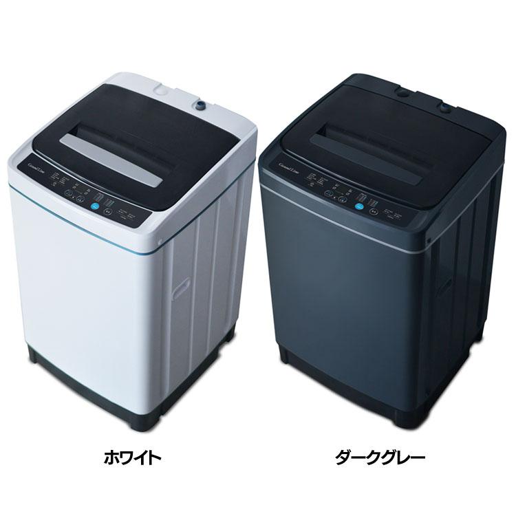 Grand-Line 全自動洗濯機 5.0kg SWL-W50-W送料無料 洗濯機 全自動 5.0kg せんたく機 風乾燥 35L コンパクト 白 グレー A-Stage ホワイト ダークグレー【D】