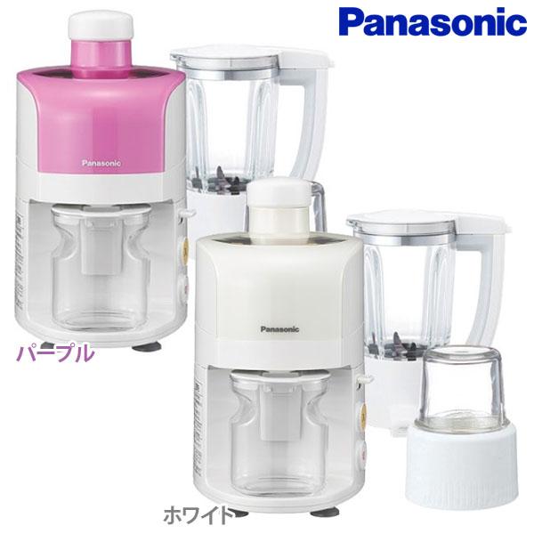 【送料無料】Panasonic〔パナソニック〕ジューサーミキサー MJ-M32 パープル・ホワイト【D】【DW】