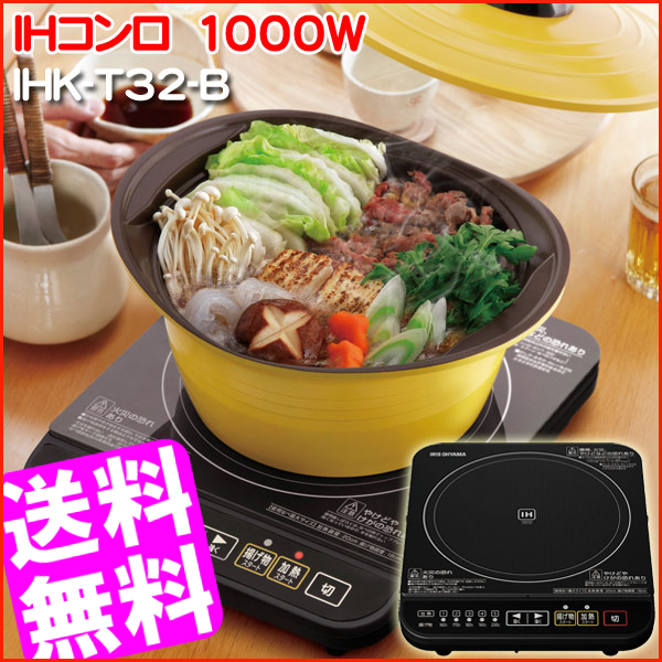 More Economical Than IH Stove IH Cooking Heater Electric Stove Tabletop  Stove Pot IH Cooking Instrument Glass Care Easy Table Stove Cooking  Appliances Stove ...