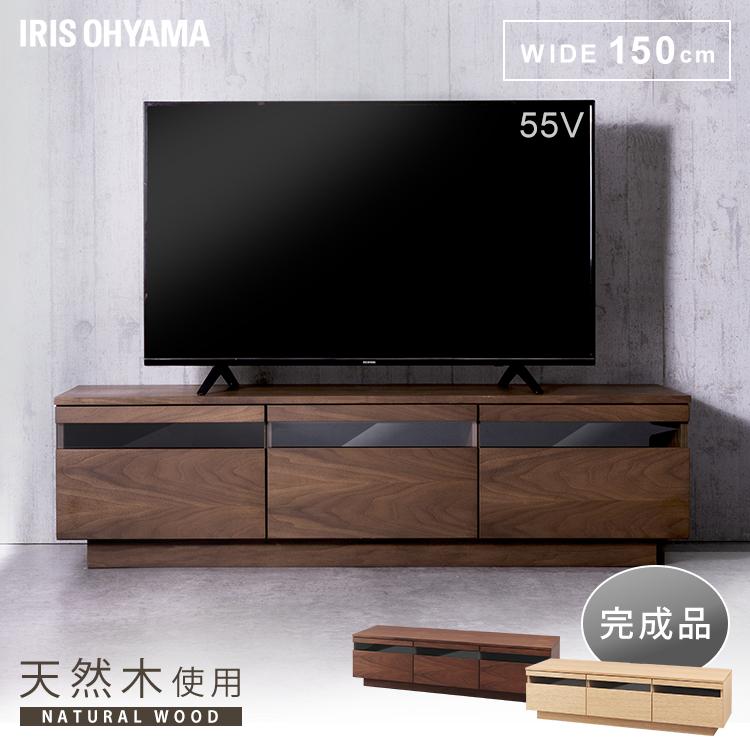 ボックステレビ台 アッパータイプ BTS-GD150U-WN ウォールナット送料無料 テレビボード TV台 棚 ローボード AVボード 完成品 おしゃれ アイリスオーヤマ