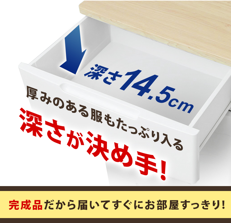 ウッドトップチェスト 5段 HG-555R アイリスオーヤマ 収納ケース 収納ボックス [cpir]