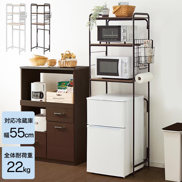 【あす楽】冷蔵庫ラック スタイル冷蔵庫ラック SRR-580 ホワイト ブラック 冷蔵庫ラック 3段 三段 冷蔵庫 キッチン収納 キッチンラック フリーラック オープンラック 一人暮らし ひとり暮らし 収納 キッチン収納 アイリスオーヤマ