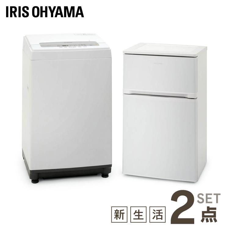 【11日エントリーでポイント3倍】家電セット 新生活 2点セット 冷蔵庫 81L + 洗濯機 5kg 送料無料 家電セット 一人暮らし 新生活 新品 アイリスオーヤマ