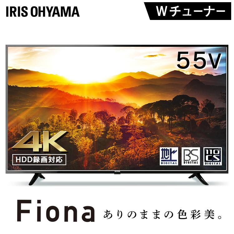 【あす楽】テレビ 4K 4K対応液晶テレビ 55インチ ブラック 55UB10P送料無料  4K対応 地デジ BS CS テレビ 液晶テレビ アイリスオーヤマ