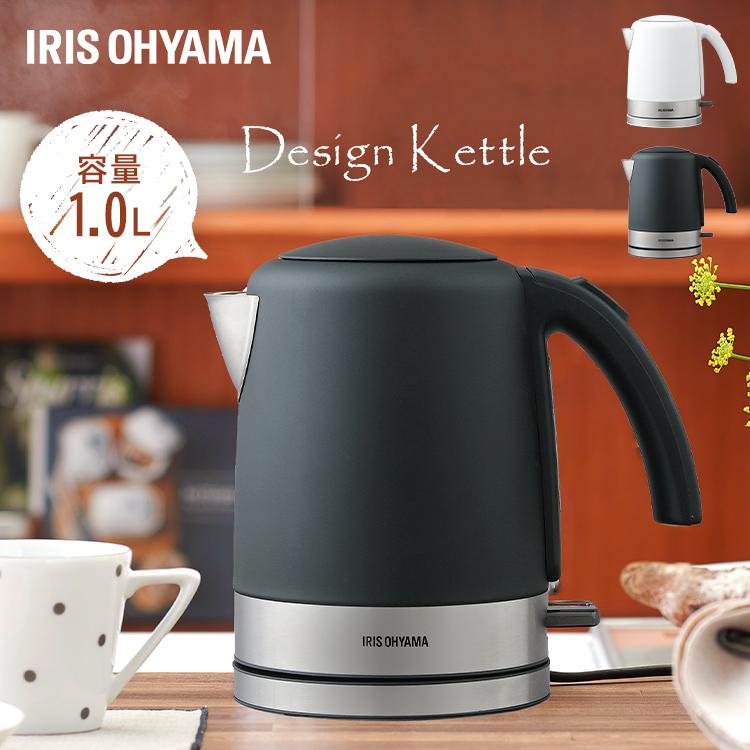 【あす楽】電気ケトル デザインケトル IKE-D1000-W IKE-D1000-B ホワイト ブラック 電気ポット お湯 湯沸し 湯沸かし ゆわかし 湯沸し やかん 沸騰 紅茶 ティー コーヒー珈琲 茶 お茶 沸かす 熱湯 アイリスオーヤマ