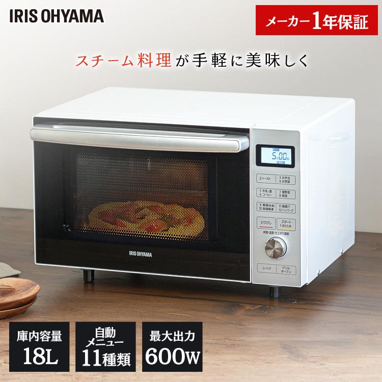 レンジ スチームオーブンレンジ カップ式 18L ホワイト MO-F1806-W送料無料 スチーム すちーむ オーブンレンジ オーブン レンジ 電子レンジ グリル 料理 キッチン 調理器具 でんしれんじ デンシレンジ アイリスオーヤマ