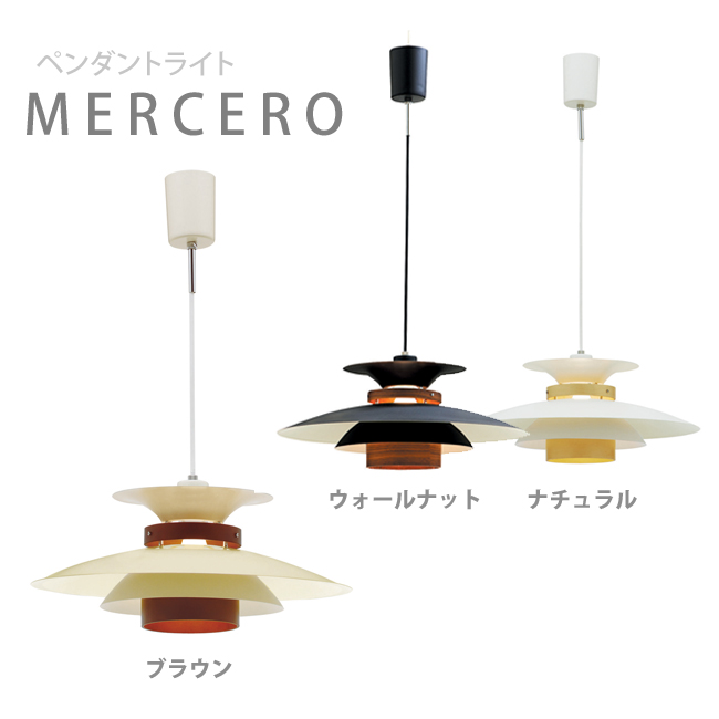 【送料無料】MERCERO PENDANT LIGHT[インターフォルム メルチェロ ペンダントライト]LT-7443(電球なし)【D】【NGL】【INTERFORM】【取寄せ品】