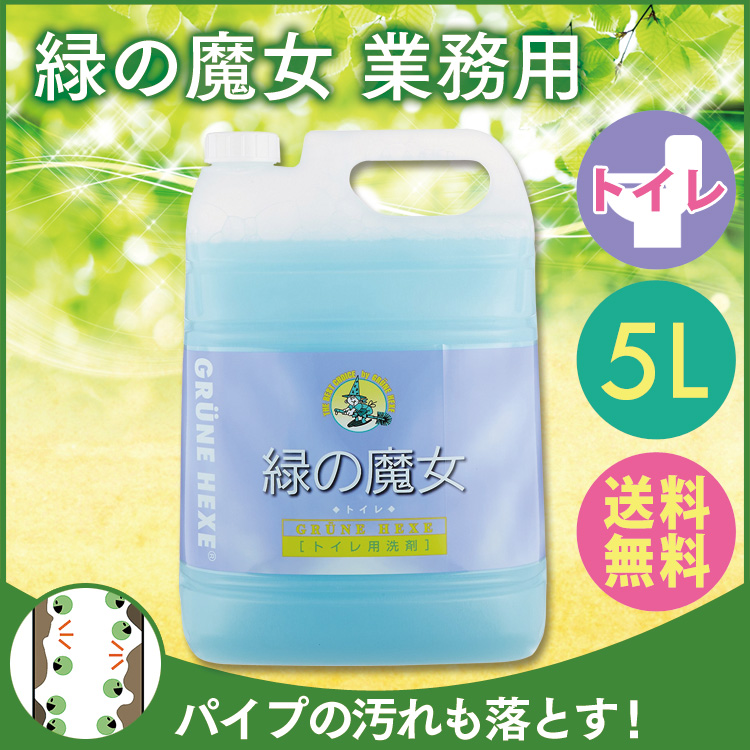Detergent house use for the Germany cleaning for detergent large-capacity  duties for the 5L Mimasu clean care 5,000mL liquid detergent restroom for