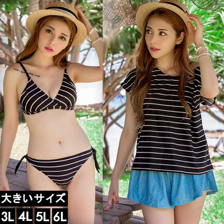 b758b9fcda The fashion Korea resort 2017 summer when big size swimsuit Lady s woman  tank top bikini culotte skirt bikini four points set figure cover tank top  bikini ...