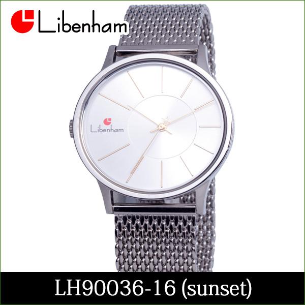 Libenham公式 libenham Landschaft MEDIUM LH90036-16 Sunset【夕暮れの湖】 [リベンハムラントシャフトシリーズ]