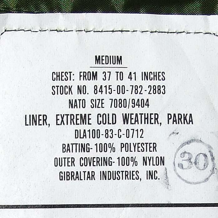 为美国。 M65。 军队帕克套 (ズ)
