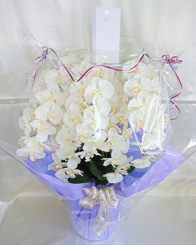 アーティフィシャルフラワー「造花」の光触媒コーティング【胡蝶蘭鉢植え・5本立(W/Y)※プラ鉢にブルー系のラッピング】(※先端まで花が付いています)