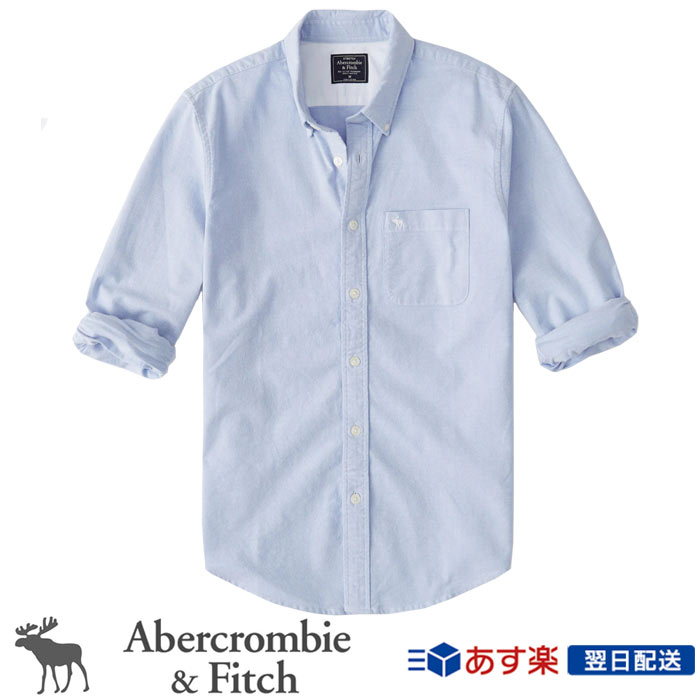 アバクロンビー&フィッチ 正規品 アバクロ Abercrombie&Fitch メンズ 2019FW新作 オックスフォードシャツ ボタンダウンシャツ Icon Oxford Shirt ブルー Blue