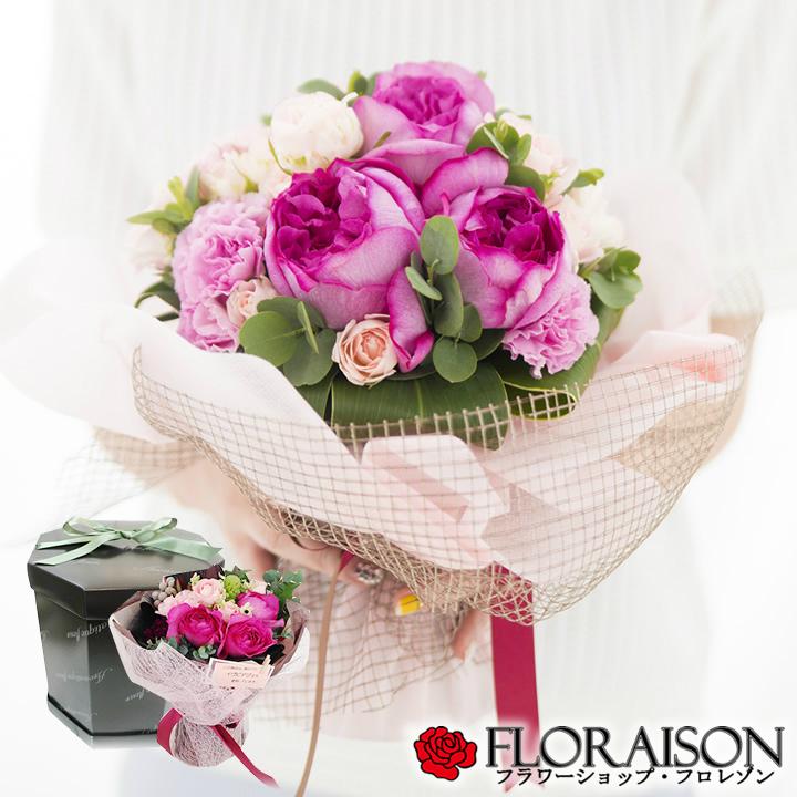 香りのバラを使ったブーケを専用の箱に入れました 箱を開けた瞬間に広がるバラの芳醇な香りを楽しめる そのまま飾れる花束 新しいスタイルのスタンディングブーケです いつもと違うフラワーギフト アロマティックフルール 花束 誕生日ギフト 超目玉 誕生日プレゼント 結婚記念日 香り 生花 父の日 薔薇花束 バラ スタンディングブーケ ブーケ 女性 テレビで話題 イブピアッチェ 花