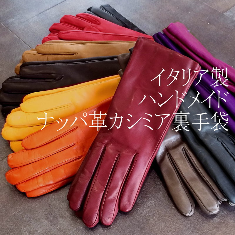 7280dd0d2c52d Gloves also have, of course, until the heart warm to me! Italy  traditionally tailored with nappa leather ...