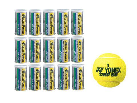 【送料無料】YONEX(ヨネックス) 硬式テニスボールマッスル パワー トーナメント(2個入り缶)×15缶セットTMP80-15SET【定番】