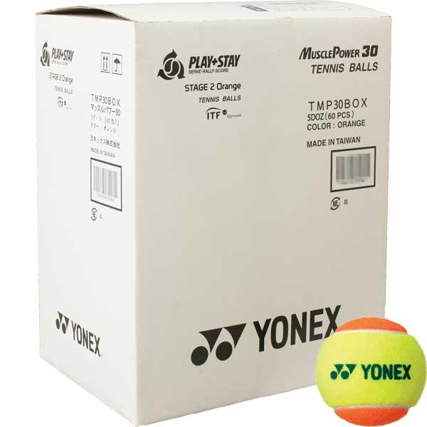 YONEX(ヨネックス)キッズ・ジュニアマッスルパワーボール30テニスボールステージ2オレンジTMP30BOX-005【定番】●●
