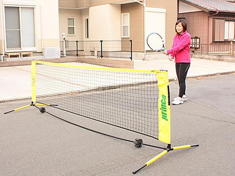 【トレーニングツール】prince(プリンス)PLAY LAND テニスネット(収納キャリーバッグ付)PL014【定番】●●